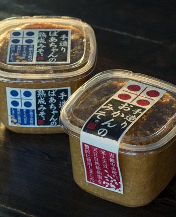 TEDUKURI MISOのパッケージデザイン