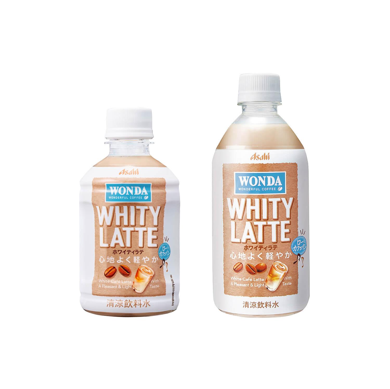 WHITY LATTEのデザイン