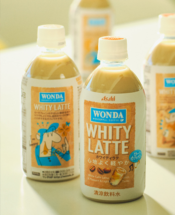 WHITY LATTEのパッケージデザイン