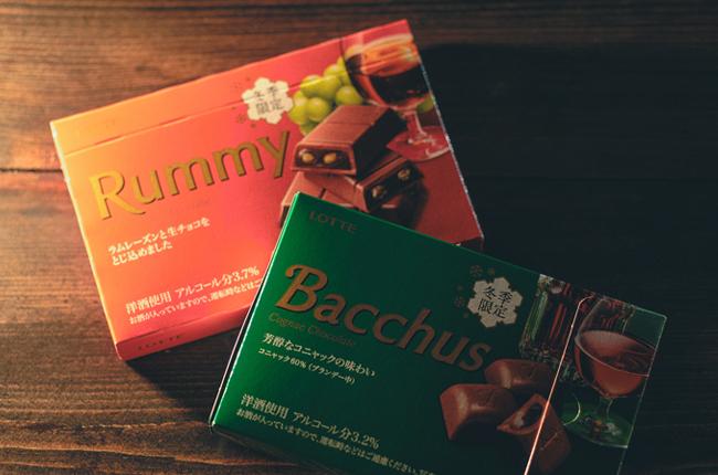 Rummy &  Bacchusのパッケージデザイン