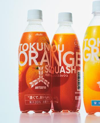 MITSUYA TOKUNOUのパッケージデザイン